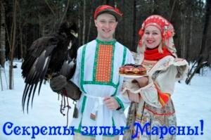 Масленица в музее соколиной охоты Сокольник